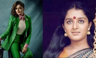Manju Warrier's NEW stylish bold look