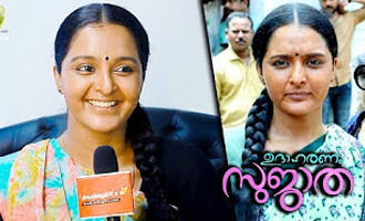Manju Warrier  about Udharanam Sujatha
