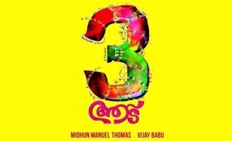 'Aadu 3' on its way...