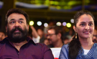 Mohanlal's Villain Movie Audio Launch