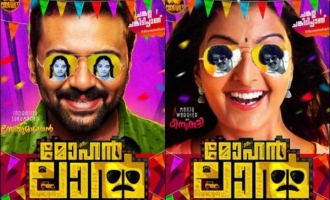 Latest updates about 'Mohanlal' movie