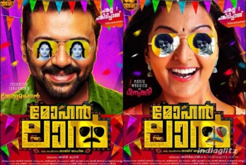 Latest updates about Mohanlal movie
