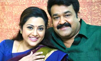 Mohanlal and Meena's ideal couple role soon