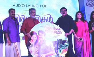 Munthirivallikal Thalirkkumbol Movie Audio launch
