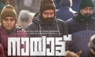 Kunchacko Boban's Nayattu to release on Netflix?