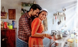 The Great Indian Kitchen wins praises from THIS Bollywood director!