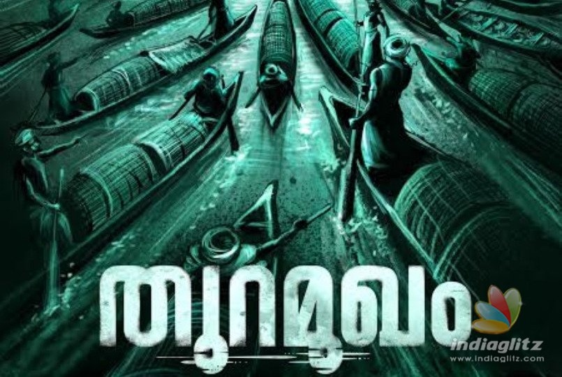 Nivin Pauly starts his next!