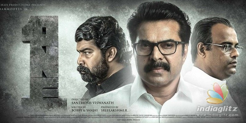 Teaser of Mammoottys One to release on THIS date!