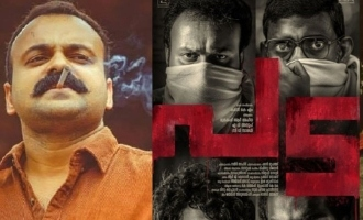 Kunchacko Boban's Pada first look is intense!