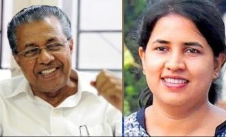 Kerala CM Pinarayi Vijayan's daughter to marry DYFI leader Mohammed Riyas