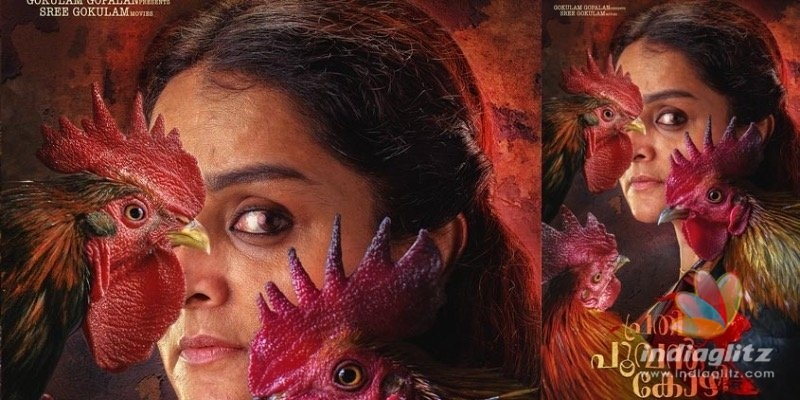 Manju Warriers THIS movie to be remade by Boney Kapoor in several languages!