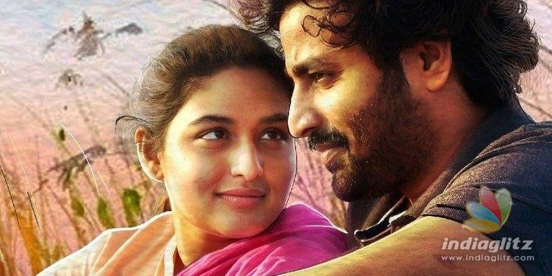 Bhoomiyile Manohara Swakaryam poster is full of love!
