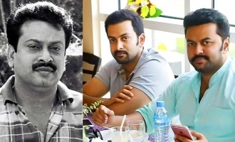 Prithviraj and Indrajith share emotional post on their fathe
