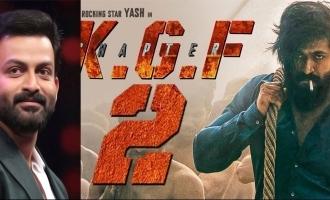 KGF 2: Actor Prithviraj makes a HUGE announcement