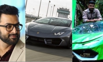 After Prithviraj, this 25-year-old owns Lamborghini in Kerala