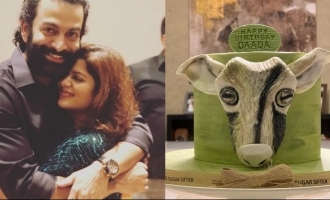 Prithviraj's birthday: Supriya's GOAT cake and lovey dovey birthday wish go viral!