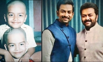 VIRAL: Prithviraj shares a childhood picture with his brother