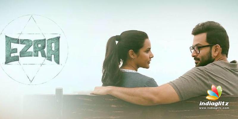 Priya Anand – Ezra