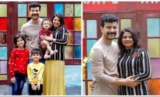 Ramesh Pisharody shares a lovely family pic for the first time!