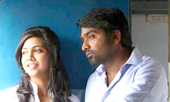 Its Celine and not Malar for Tamil audience