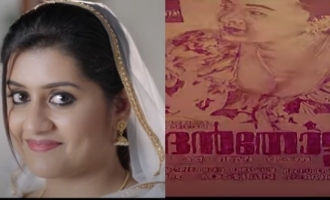 WATCH: Shakeela teaser is out!