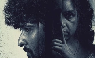 Shane Nigam teams up with actress Revathy