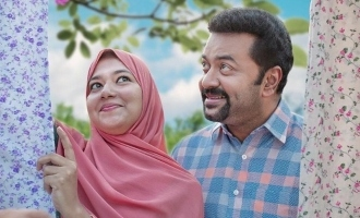 Indrajith's 'Halal Love Story' poster is full of love