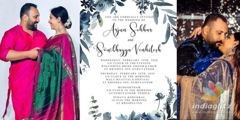 Soubhagya Venkitesh shares her wedding invite