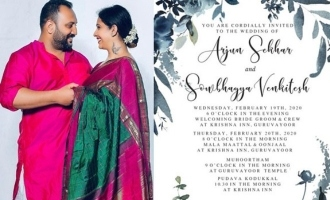 Soubhagya Venkitesh shares her wedding invite