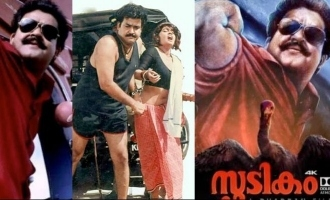 WOW! Mohanlal's classic hit 'Spadikam' to have re-release, first look-motion poster is out!