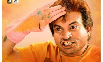 Soubin Shahir and Salim Kumar's character in 'Oru Yamandan Prema Kadha' revealed