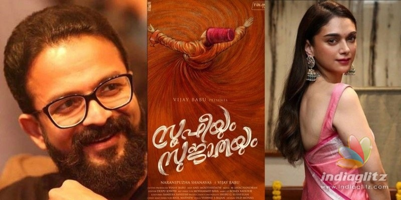 Sufiyum Sujathayum OTT release date is out