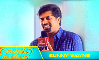 Sunny Wayne: Dulquer is truly an Angel | Ann Maria Kalippilaanu Success Meet