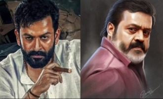Is Suresh Gopi's 'SG 250' shelved because of Prithviraj's movie?