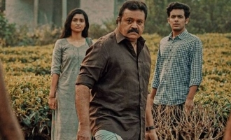Suresh Gopi's Kaaval Trailer release date announced!