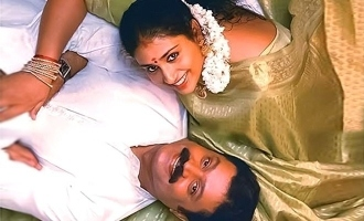 Actor Suresh Gopi pens a sweet note on his wife's birthday!