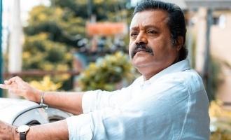 Suresh Gopi reunites with this superhit director!