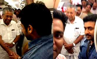 When Suriya was amazed by Kerala Chief Minister