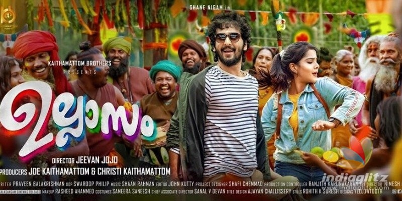 Mohanlal unveils Mollywoods controversial movies first look poster!