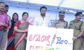 Unni Mukundan @ Thrissur City police's Anti Drug campaign