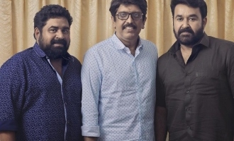Title of Mohanlal's much-awaited movie revealed