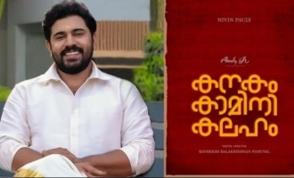 Nivin Pauly announces his next movie!