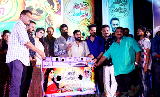 Valleem Thetti Pulleem Thetti movie audio launch
