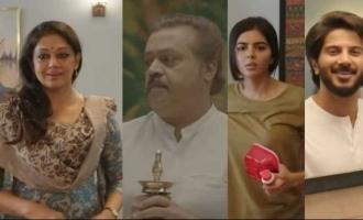 WATCH: Varane Avashyamund deleted scene goes viral!