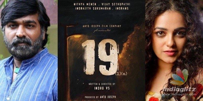 Vijay Sethupathi-Nithya Menon movie starts rolling; Pics go viral!