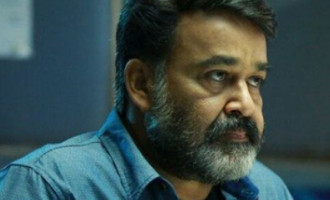 A happy news for Mohanlal fans!