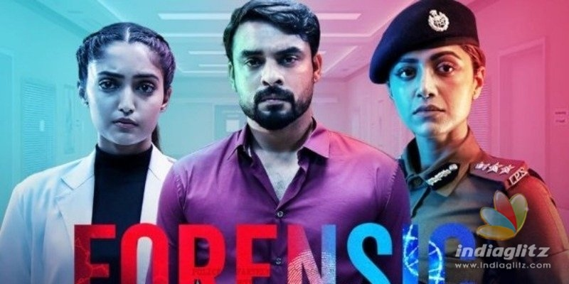 Forensic Audience Review On Social Media Malayalam News Indiaglitz Com
