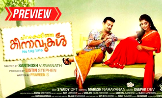 Chirakodinja Kinavukal Preview