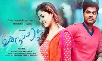 Idhu Namma Aalu Preview