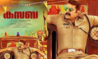 Kasaba Preview